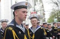 В Севастополе День флота отметят парадом кораблей
