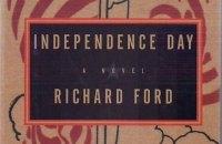 Independence day: 15 американських романів