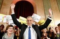 В Австрии начали разбирательство по поводу итогов президентских выборов