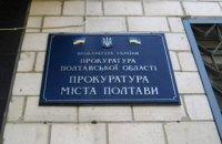 В Полтаве снова разбили мемориальные доски участникам АТО