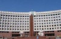 Ивано-Франковский облсовет требует от Януковича прекратить политрепрессии