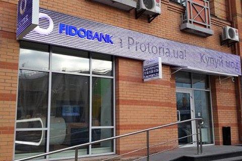 ВУкраинском государстве очередной банк лишили лицензии