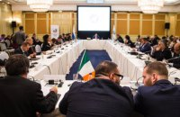 В Москве прошел второй съезд сепаратистов