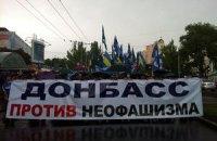 В Донецке потребовали объявить националистов вне закона