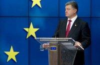 Порошенко летит в Брюссель на мини-саммит Украина-ЕС