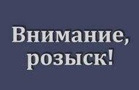 "В Симферополе без вести пропал ""регионал"""