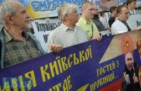 """""""Свободовцы"""" завершили акцию протеста и разошлись"""