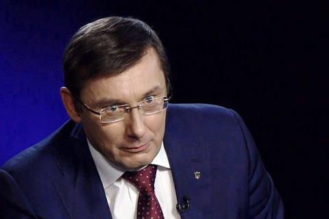 Луценко попросил Саакашвили говорить правду про «7 километр»