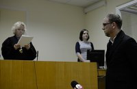 Суд избрал Власенко меру пресечения в виде залога
