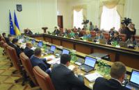 Кабмин зарегистрировал в Раде два антикоррупционных законопроекта