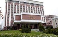 Украина призвала Контактную группу расследовать все обстрелы в зоне АТО