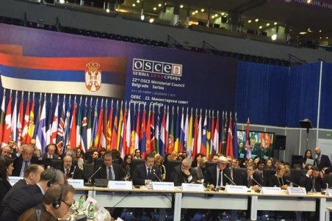 Россия заблокировала декларацию ОБСЕ о работе миссии в Украине