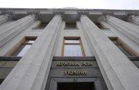Сессия Львовского горсовета пройдет под стенами Верховной Радой
