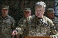 Порошенко одобрил правовой режим военного положения