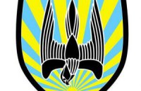 "Командир батальона ""Донбасс"" пообещал взять границу ""на замок"""
