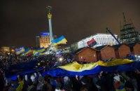 10 тысяч студентов пришли на Майдан