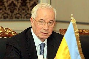 Азаров: Конституция закрепила независимость Украины