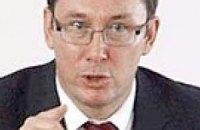 Луценко на выборах поддержит Тимошенко
