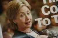 Клинтон  уже -  в Украине