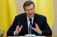 Янукович поддержал обращение Крыма о помощи и защите
