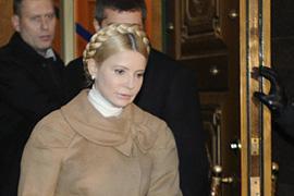 Тимошенко отпустили, но пришили еще одну статью