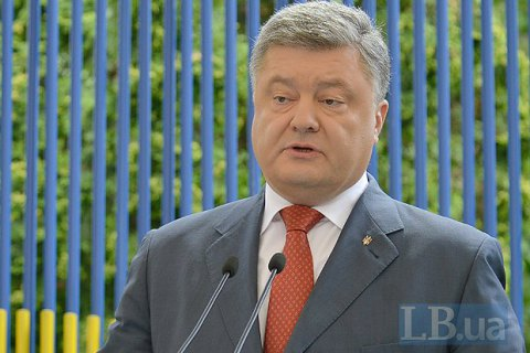 Порошенко: нападение России на Грузию было прологом войны против Украины