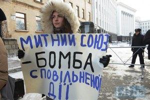 ТС не получал новых сигналов от Украины