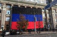 Боевики ДНР назначили инаугурацию на вторник