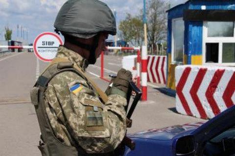 Россия снова остановила работу одного из пропускных пунктов в Крым