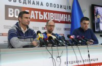 Скандальные законопроекты не стали новостью для оппозиции