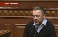 """""""Мы закроем уголовные дела против всех активистов"""", - контролирующий ГПУ Махницкий"""
