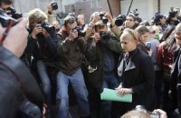 Журналистов не пускают на суд к Тимошенко