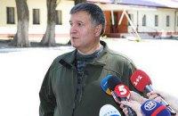 Аваков призвал украинцев объединяться, а не выдвигать ультиматумы со сцен