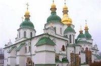Украинские церкви проведут совместный молебен за мир в стране