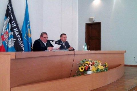 В «ДНР» решили отбирать жилье у«врагов народа», уехавших изоккупированных территорий