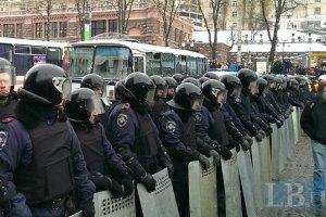 Демонстрантов не пускают к зданию МВД