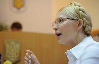 Тимошенко: милиция мешает мне общаться с журналистами