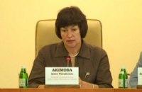 Акимова оценила эффективность днепропетровского губернатора