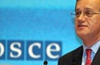 Украину посетит генеральный секретарь ОБСЕ