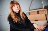 Нардеп Корчинская предложила запретить законом слово Россия