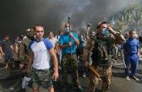 На Майдане получили ранения 50 бойцов МВД