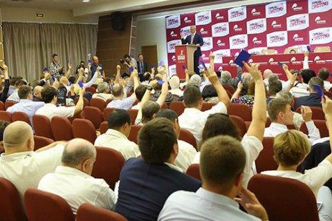 Мальцев впрямом эфире канала «Россия 1» призвал объявить импичмент Путину