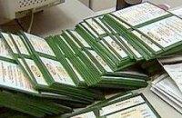 Дело Кислинского подпортило бизнес продавцам липовых дипломов