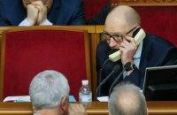 Кабмин обязал записывать телефонные разговоры госслужащих с политиками и бизнесменами
