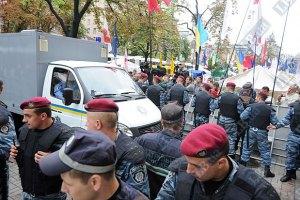 Сторонники Тимошенко освистали не тот автозак