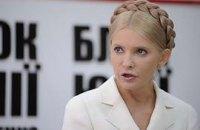 Тимошенко предлагает сэкономить на Януковиче