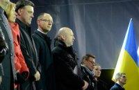 Оппозиция требует увольнения глав МВД и СБУ