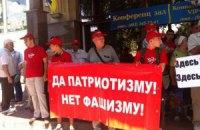 Донецкие коммунисты подрались с националистами из-за Фарион
