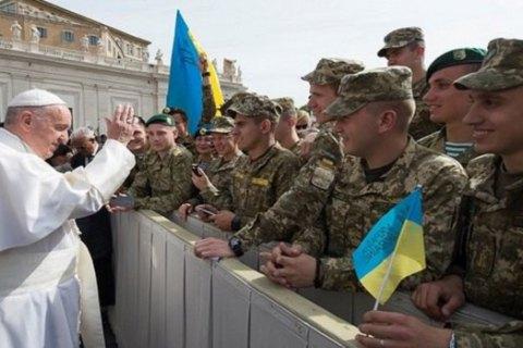 Папа Римский благословил украинских военных