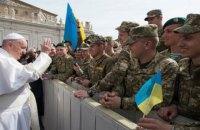 Папа Франциск благословил украинских военных